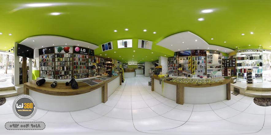 تور مجازی فروشگاه موبایل امیر اپل