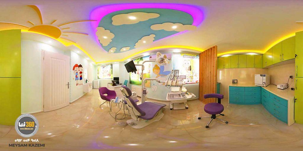 تور مجازی مطب دندانپزشکی دکتر هدیه دانشور