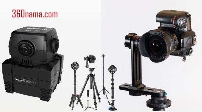 تجهیزات و لوازم عکاسی و ساخت تور مجازی