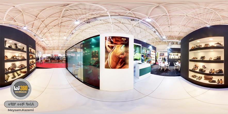 تور مجازی غرفه نمایشگاه تهران برند چرم مریم